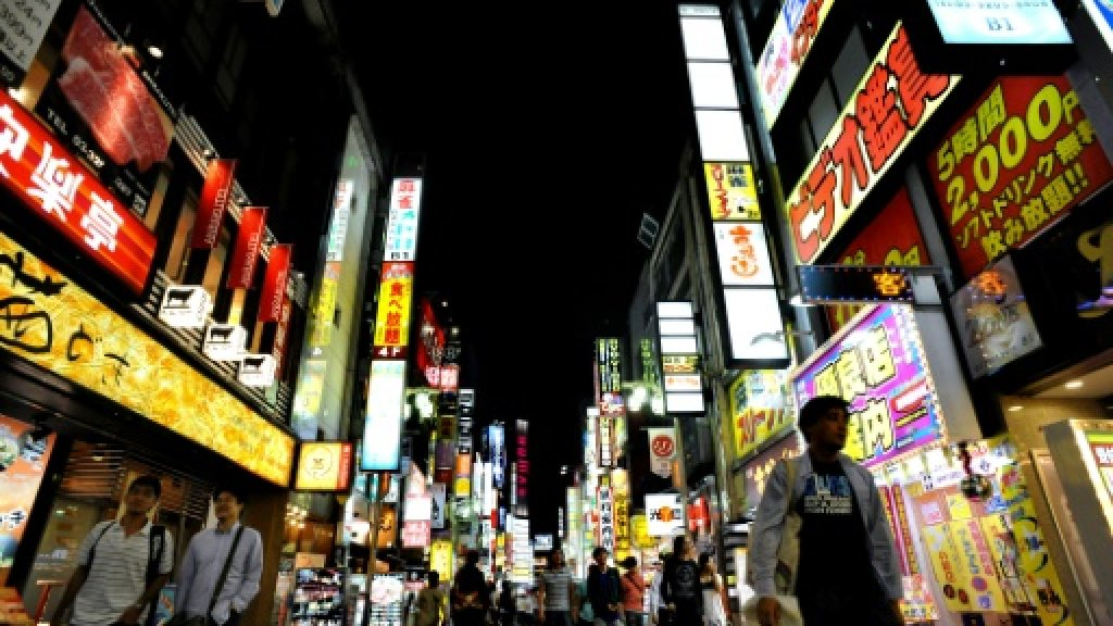 Japan business confidence hits three-year high: Bank of Japan
