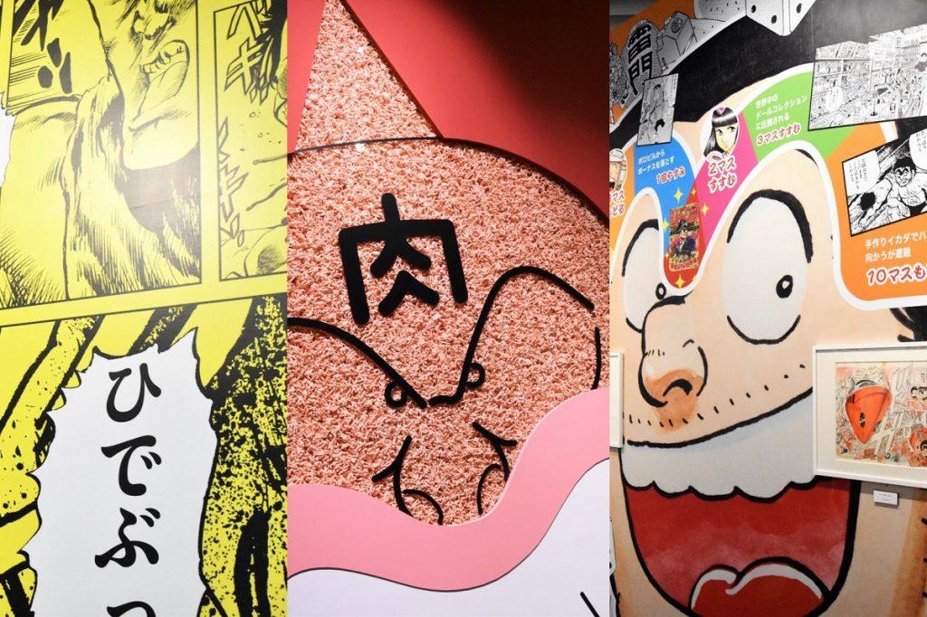 『週刊少年ジャンプ展』見所まとめ 『キャプ翼』『キン肉マン』『こち亀』『ドラゴンボール』原画やグッズが満載!  #get