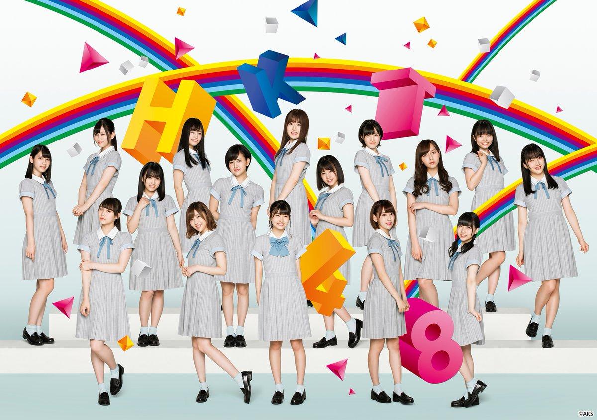 【HKT48】新曲『キスは待つしかないのでしょうか?』が25万枚超売上げで首位 2位以下に大差 センター松岡はな