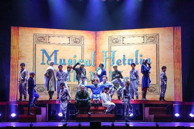ミュージカル「ヘタリアNW」大阪で開幕!#長江崚行「過去作とはまた違った ヘタミュ に」 #上田悠介 #植田圭輔 #磯貝