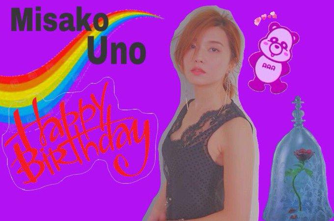 Happy Birthday to Misako Uno                                             \\ /
