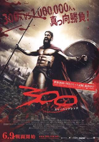 #まりなの映画手記 #no116『300〈スリーハンドレッド〉』2007年 ザック・スナイダー監督★★★☆☆戦闘シーン、