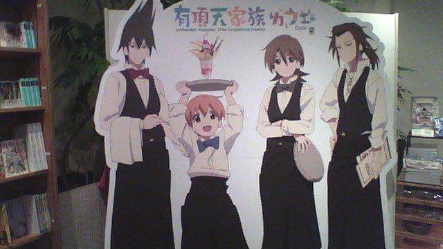 きのうは有頂天家族カフェに友達と互いの矢三郎ぬいぐるみを連れてw行ってきた!分身の術みたいになってたw二代目かき氷はミル