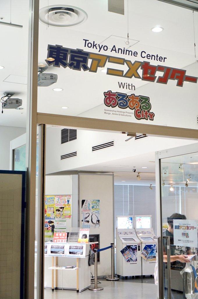 【悲報】東京アニメセンターには既にファンタジスタドールの面影なし