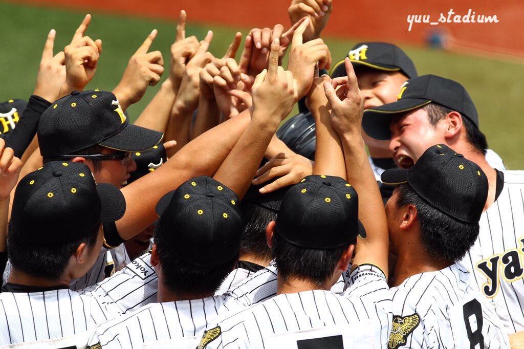 あれから1年。一戦必勝・ハマトラ軍団!#横浜隼人