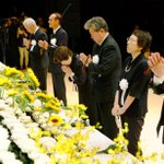 Niigata marks 10th anniversary of deadly quake that rattled nuclear safety myth