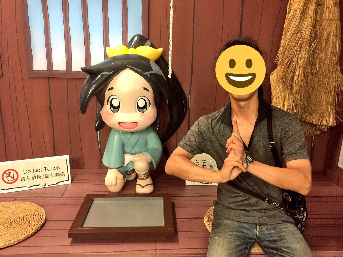 岐阜城内に【千鳥の部屋】ができてました。触るのはNGですが座って撮るのはOKです#信長の忍び #岐阜城