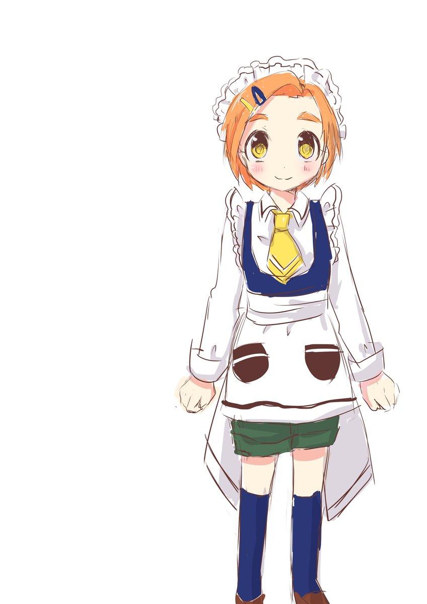 少年メイドな薫ちゃん