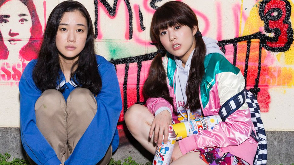 School girls go rogue and vengeful in Japanese Girls Never Die. Our #Fantasia2017 review: https://t.co/3voncG2Xqr https://t.co/4yiMlqWbhq