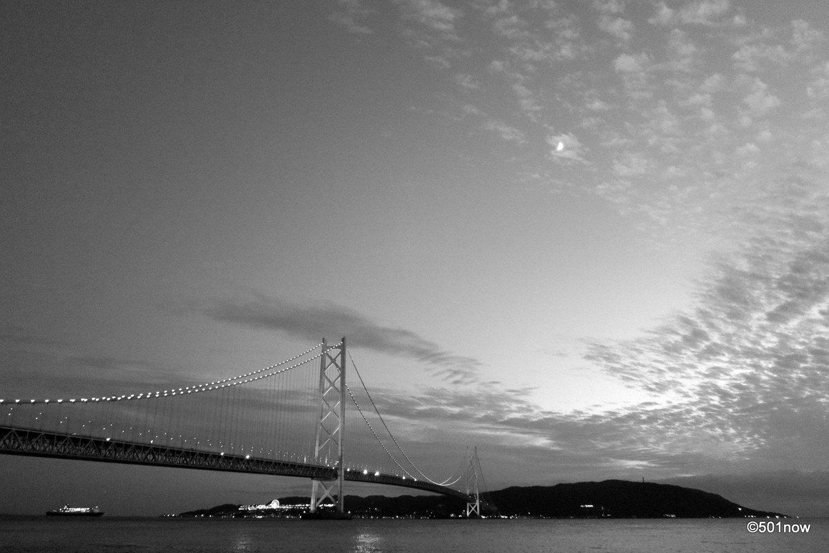 『明石海峡大橋 #4』#写真撮ってる人と繋がりたい#写真好きな人と繋がりたい#ファインダー越しの私の世界#写真 #カメラ