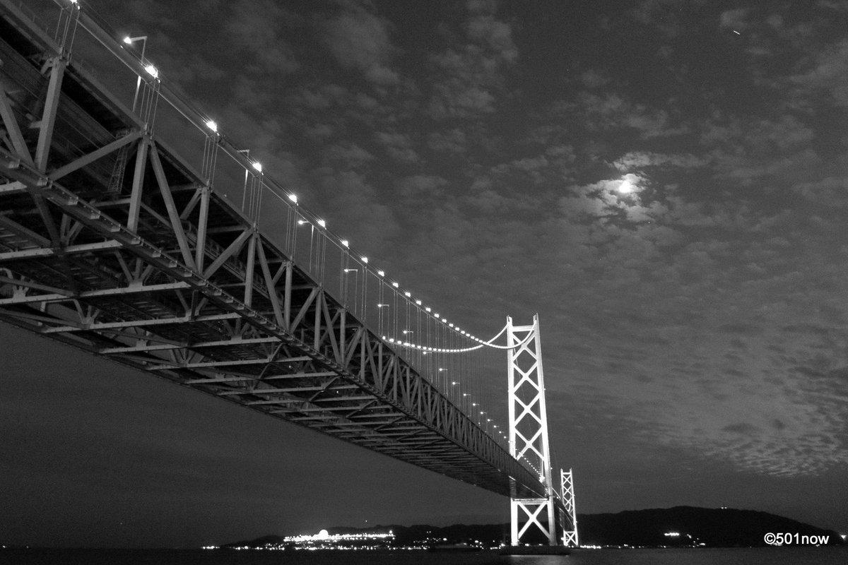 『明石海峡大橋 #3』#写真撮ってる人と繋がりたい#写真好きな人と繋がりたい#ファインダー越しの私の世界#写真 #カメラ