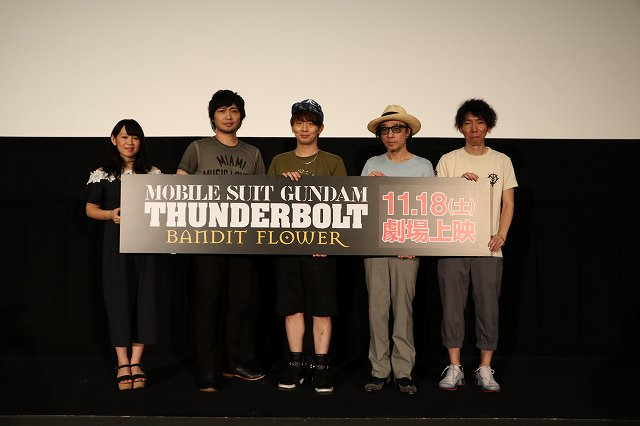 『機動戦士ガンダム サンダーボルト』第8話配信を記念した上映&トークイベントが開催。中村悠一、木村良平らが第8話の衝撃を