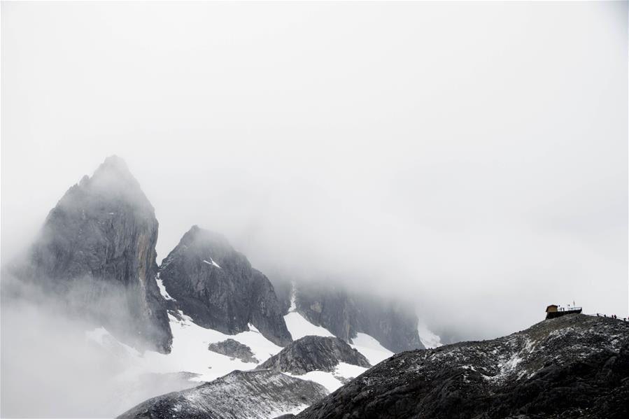 #جبال_يويلونغ