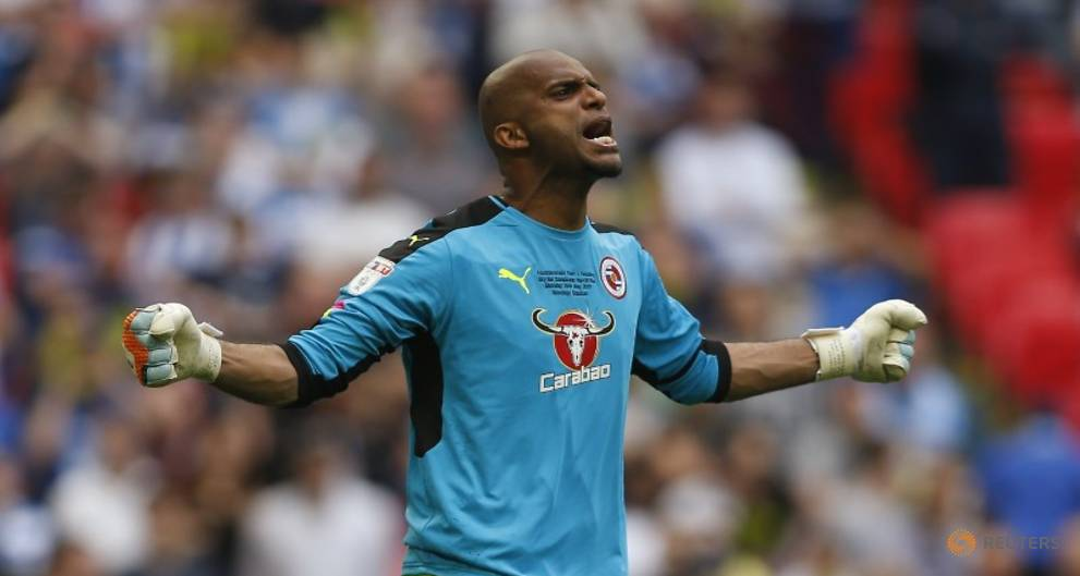 Oman goalkeeper Al Habsi joins Al Hilal from Reading