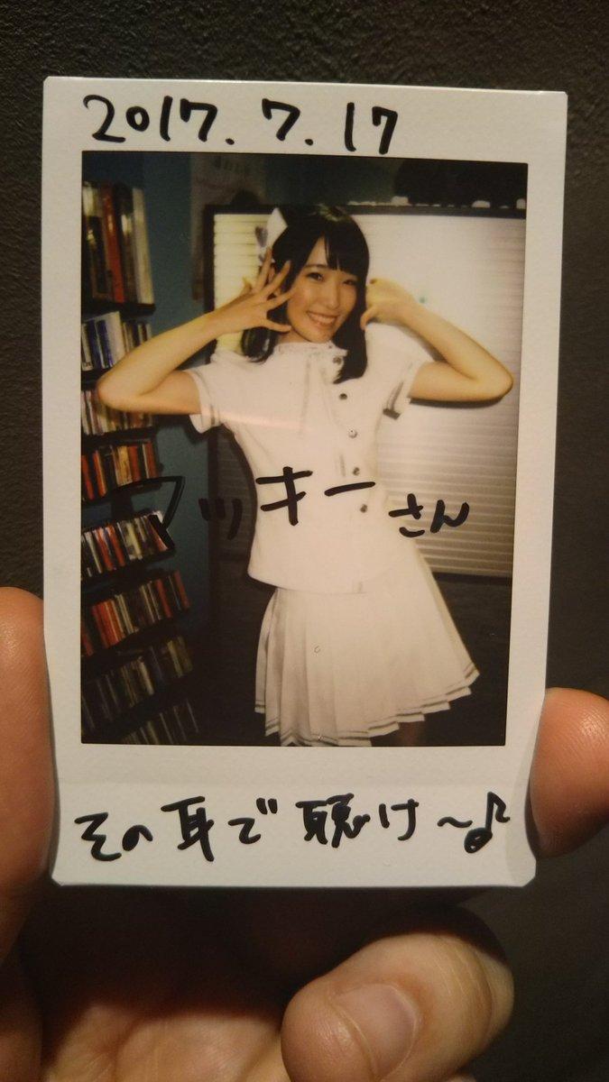 A応P ZEROの旭優奈さん、何となく既視感あると思ったら、舞台 レーカン!で幽霊ダンサーズ(アンサンブル)で出演されて