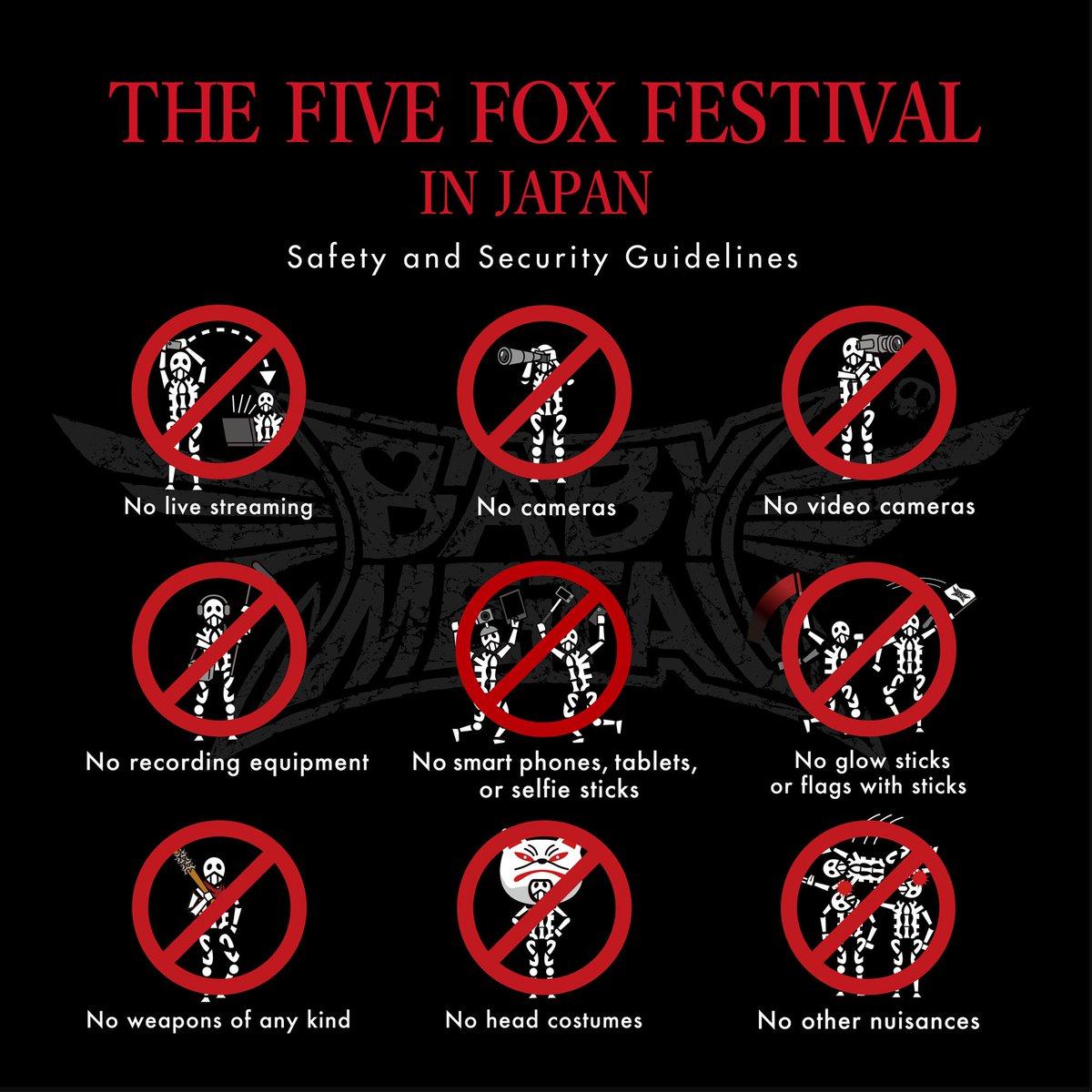 いよいよ明日からスタート!!「5大キツネ祭り in JAPAN」にご来場の皆様へお知らせDEATH!!コチラ→https;/...