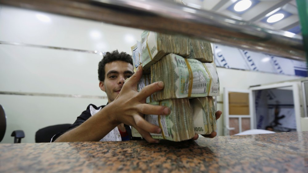 Banks in Aden suspend services after robberies