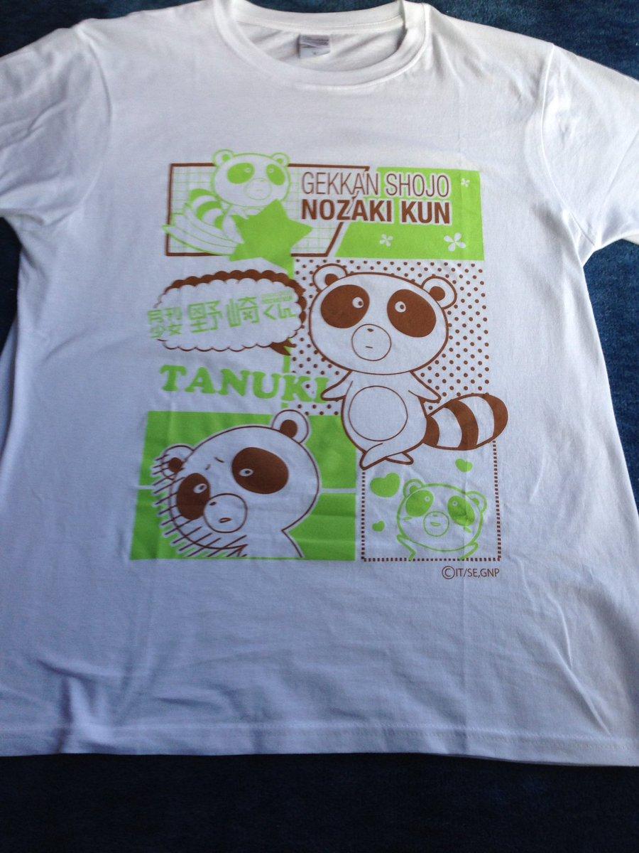 野崎くんのタヌキのTシャツに一目惚れしたので即購入した😆#月刊少女野崎くん #野崎くん#tシャツ