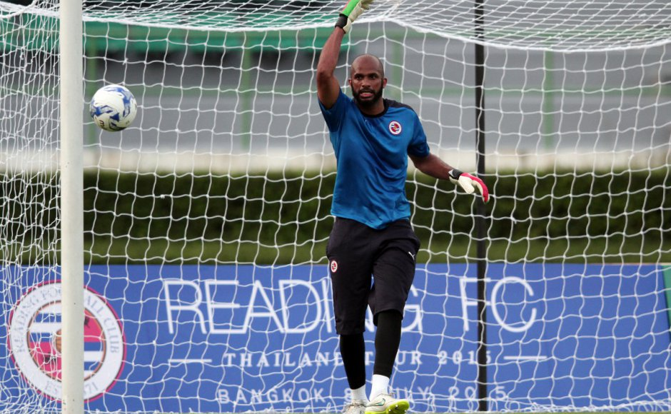Oman goalkeeper at Reading FC joins Saudi's Al Hilal