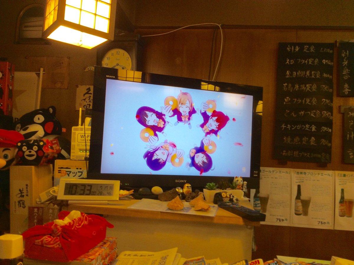 前回松亭に行ったのは【SHIROBAKO 】の放送が始まる前だったかな。ありがたいことに店内にグッズをいっぱい飾ってくれ