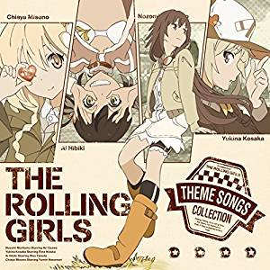 Now PlayingTVアニメ「ローリング☆ガールズ」主題歌集 「人にやさしく」THE ROLLING GIRLS