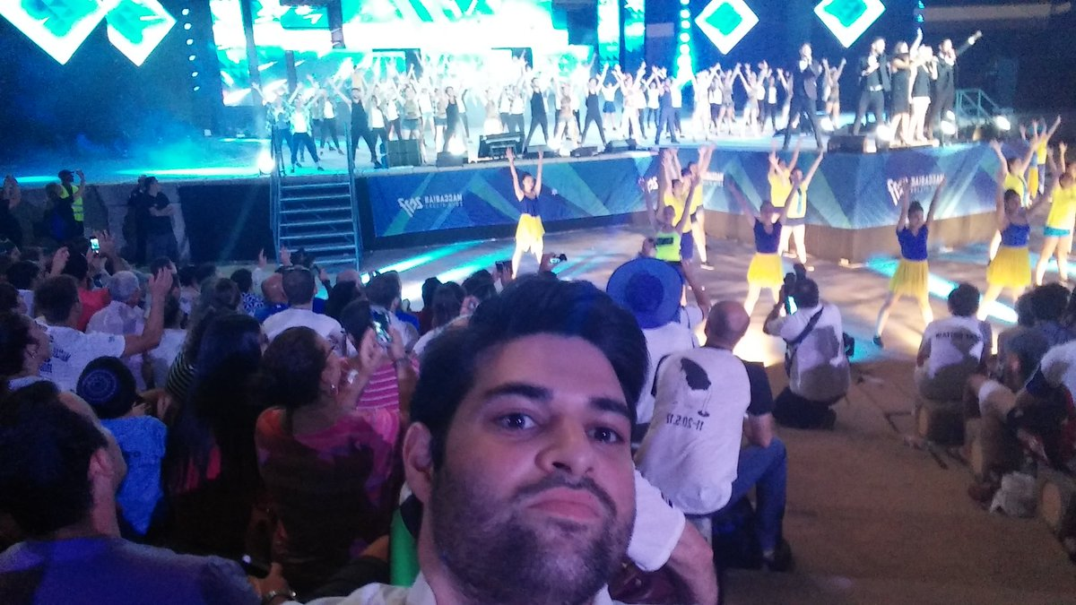 #Maccabiah2017