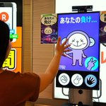 Rakuten AI game puts humans between a rock and a hard place