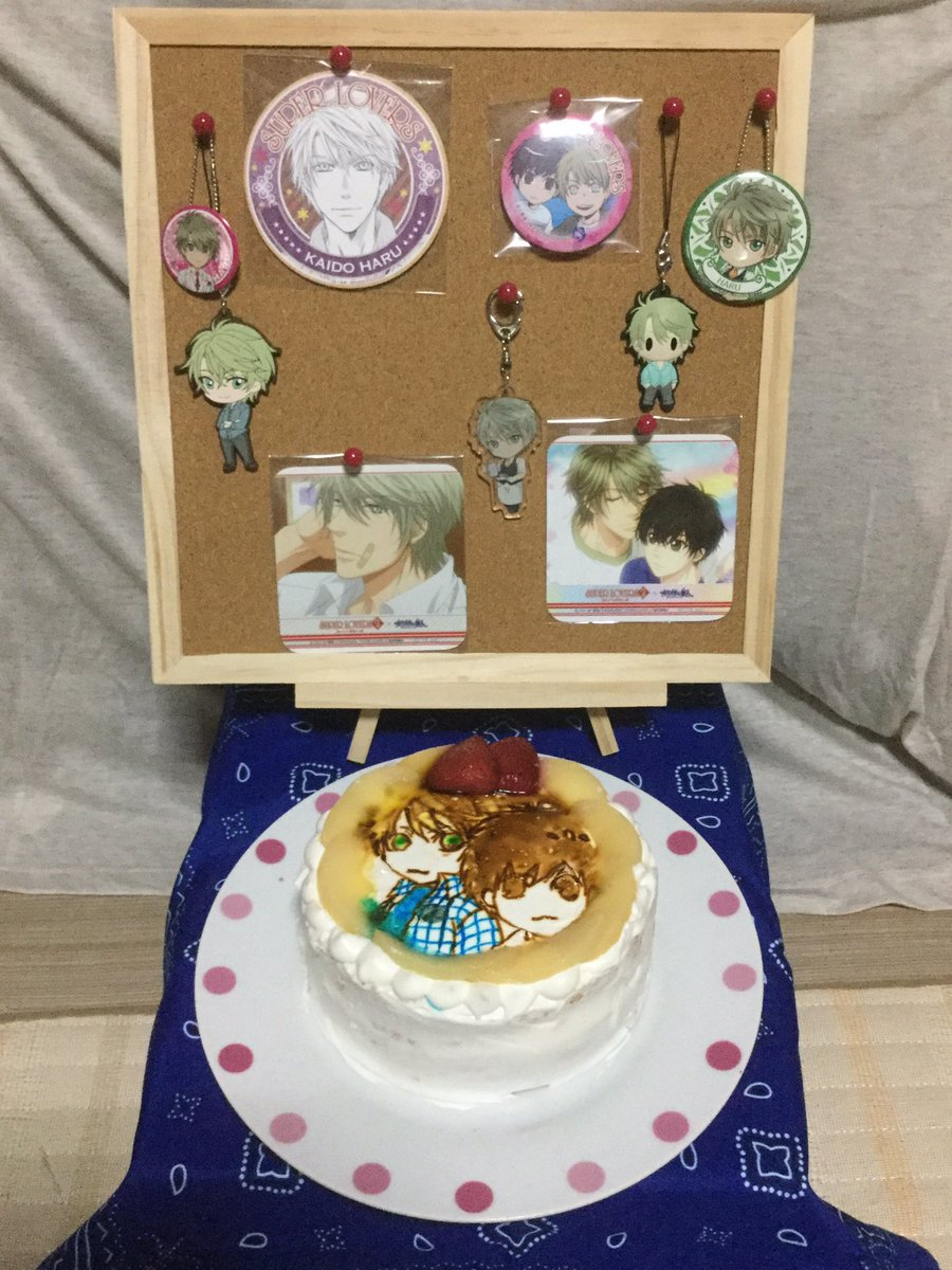 晴さんHappy Birthday🎉✨今夜はレンレンお手製のカレーと郁ちゃんのケーキでパーティーかな♡#superlov