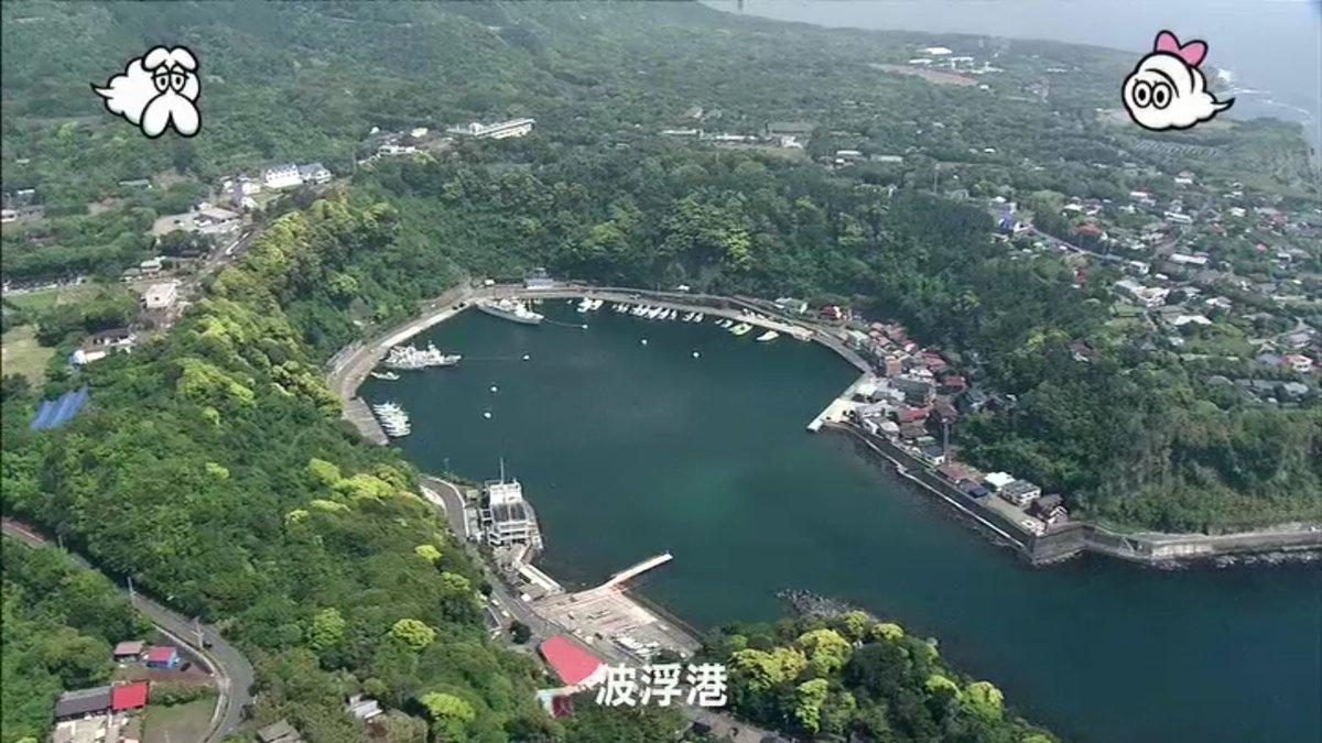 空から日本を見てみよう、伊豆大島の紹介で波浮の港の『島京梵天』さんが!店内のビビオペのポスターが映ったーーー!!(キャプ