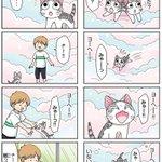 8コママンガ【今日のこねこのチー】チー、よろこぶ63DCGアニメ『こねこのチー ポンポンらー大冒険』がマンガになった!★