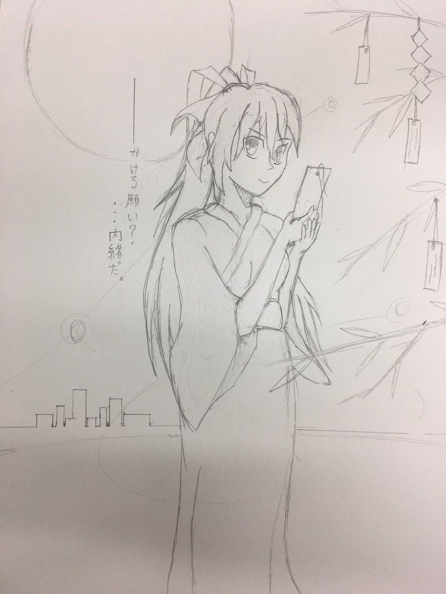 #篠ノ之箒生誕祭2017 に向けた #篠ノ之箒 の誕生日イラストの軀体が完成。あとは背景をチマチマ描きつつ色塗ったら完全