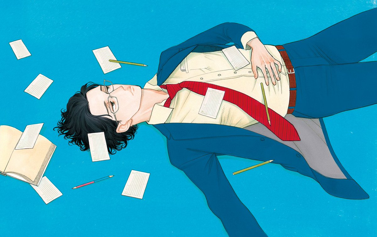 三浦しをんさん原作小説のコミカライズ「舟を編む・上巻」本日7/7が発売日ですっ。ああ嬉しい。カバーイラストの背景色違いバ
