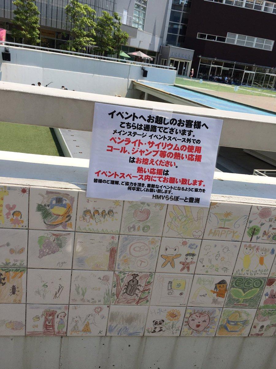 【OnePixcel】田辺奈菜美ちゃん本スレPart172【ワンピクセル】©2ch.netYouTube動画>9本 ->画像>188枚