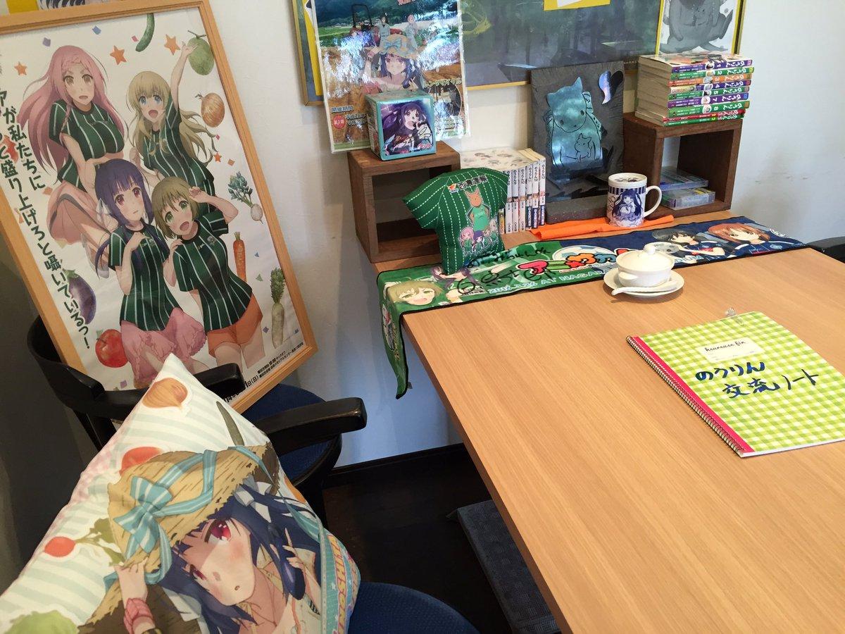 シティホテル美濃加茂内の喫茶店『花笑み』さんに、のうりんコーナーを作っていただきました(^^)オーナーは加茂農林の卒業生