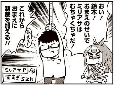 【95-12】 あいまいみー【95】 / ちょぼらうにょぽみ