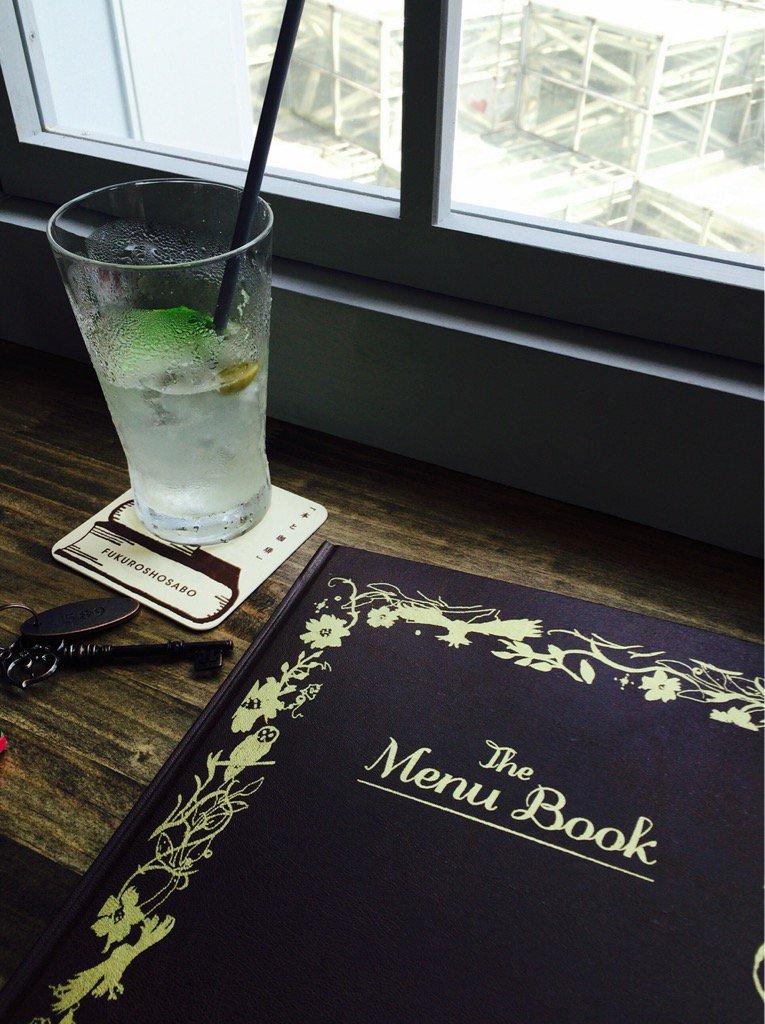 池袋の梟書茶房で見つけた監督不行届 正直モヨコさんの本って初めて読んだけど面白い!監督めっちゃヲタクじゃん!可愛いなあ(
