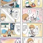 8コママンガ【今日のこねこのチー】チー、よろこぶ73DCGアニメ『こねこのチー ポンポンらー大冒険』がマンガになった!★