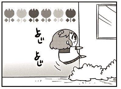 【95-13】 あいまいみー【95】 / ちょぼらうにょぽみ