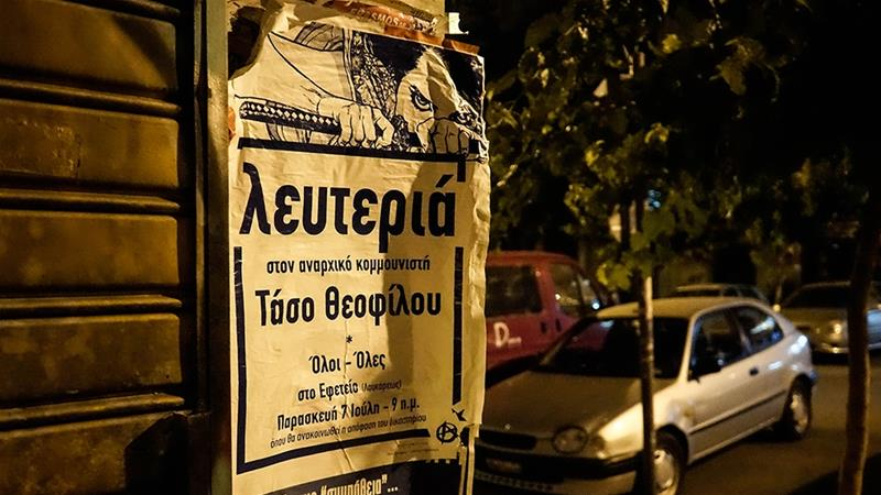 Greece releases jailed anarchist writer Tasos Theofilou