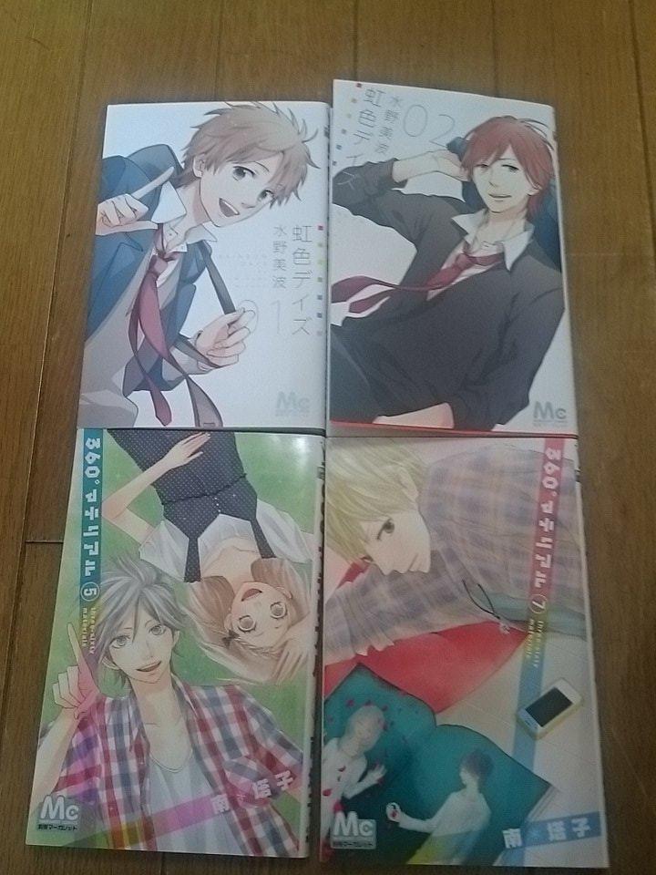 昨日買ってきた漫画♡♡虹色デイズねあと6巻買ったら全巻揃うんだよね😊💓💓