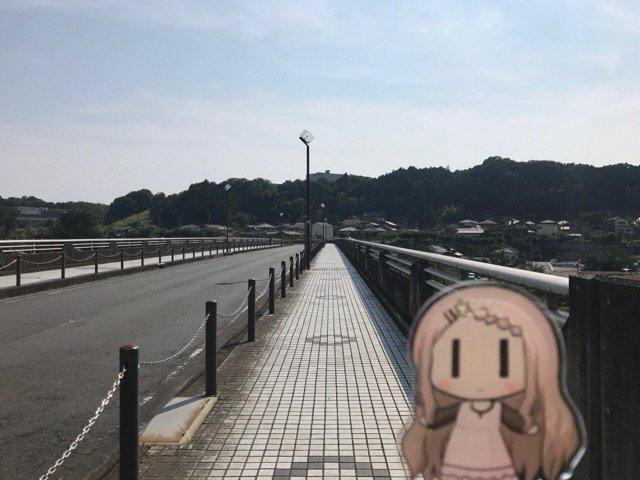妹ちょ橋を渡って・・・