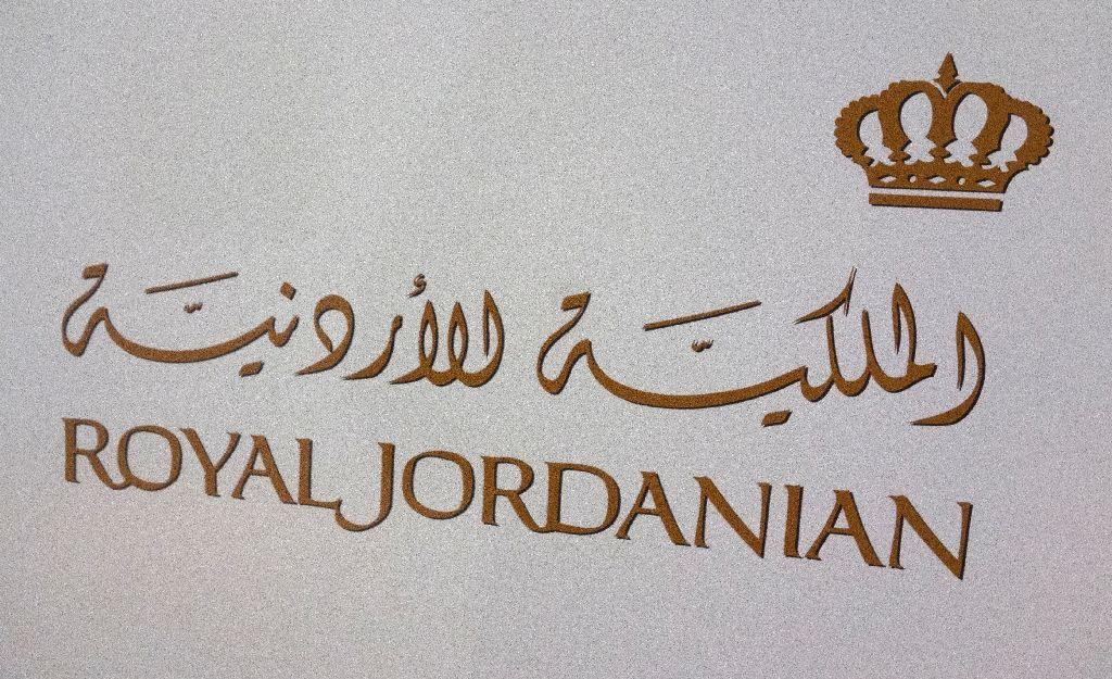 Royal Jordanian Airlines says US laptop ban lifted