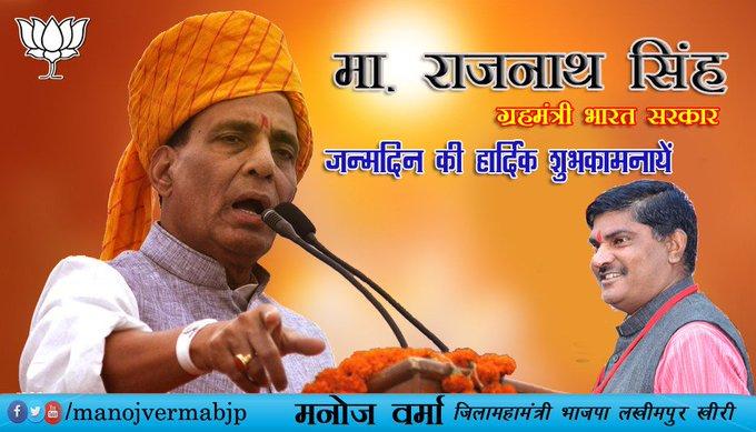 Happy Birthday Shri Rajnath SinghJi