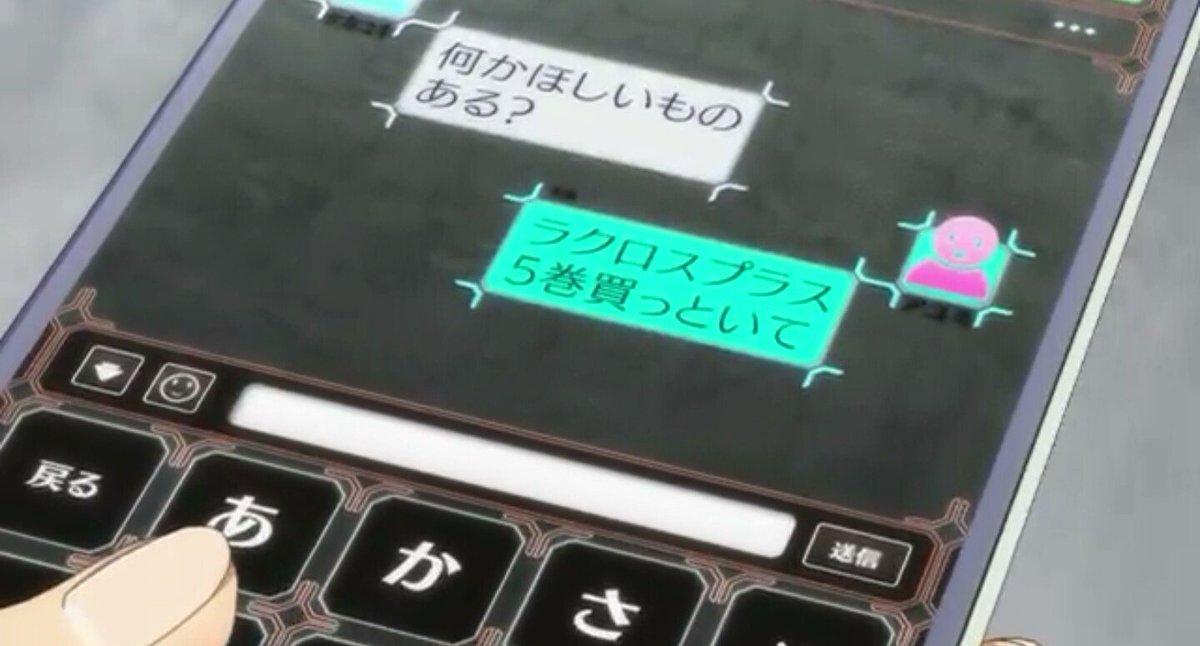 ○クロスプラス#好きなマクロスシリーズ #歌姫覚醒 #歌マクロス #aqlogos