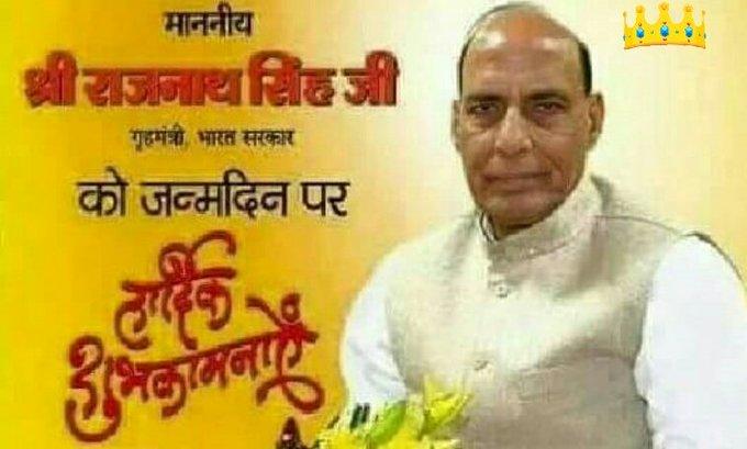 HAPPY BIRTHDAY To Honourable Rajnath Singh ji