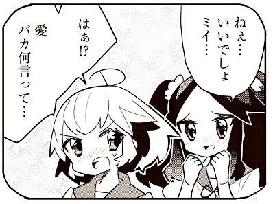 【95-15】 あいまいみー【95】 / ちょぼらうにょぽみ