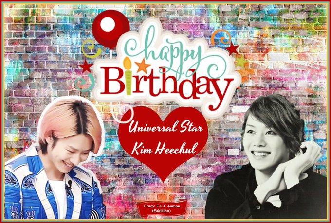 Happy Birthday to Universal Big Star Kim Heechul