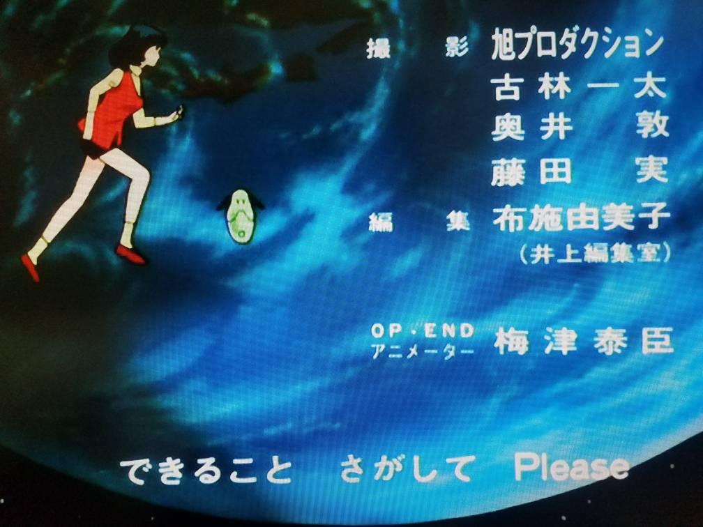 若き日のアニメーター時代の梅津泰臣さん。実はΖのOP&EDアニメ担当。ウィザードバリスターズ弁魔士セシルやガリレ