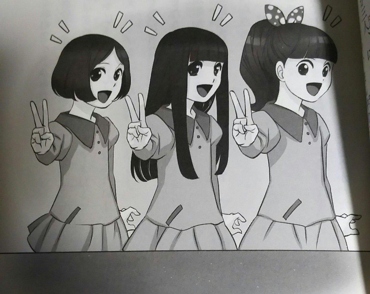 黒魔女さんが通る!!01巻で初登場の時の図書館少女隊。このイラストの右から大木綾乃ちゃん、樫野結花ちゃん、西崎彩花ちゃん