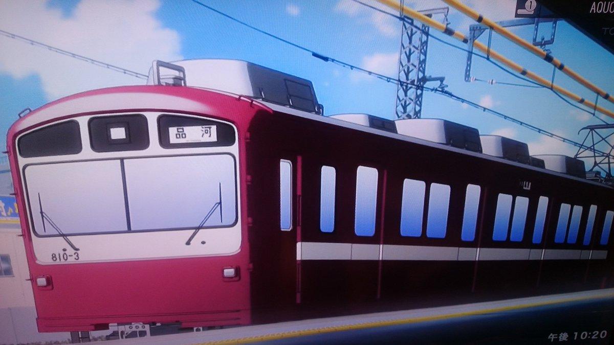 少女たちは荒野を目指す!OPと劇中に、京急800系が出てくるのと私の地元が、このアニメの聖地になりました。#アニメ鉄#少